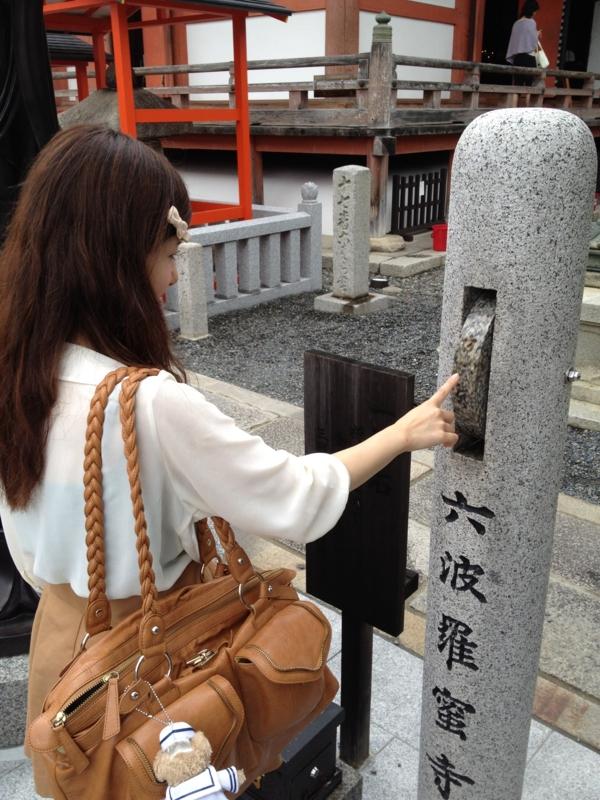 f:id:shimamukwansei:20120617012419j:image