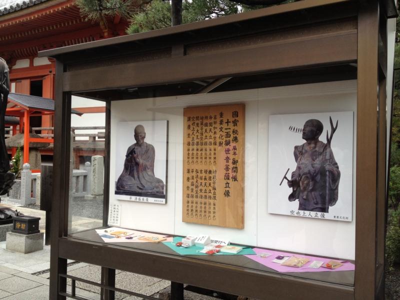f:id:shimamukwansei:20120617012430j:image