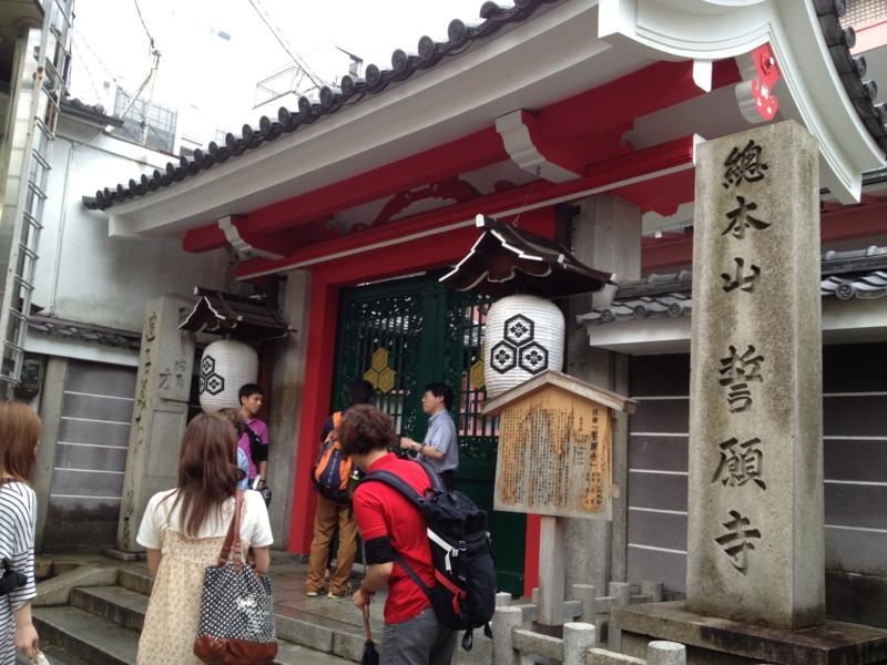 f:id:shimamukwansei:20120617013019j:image