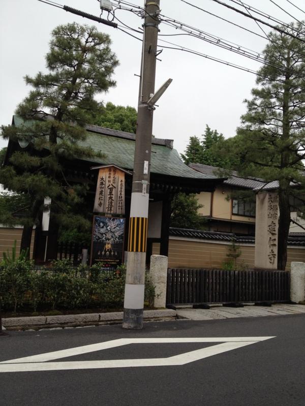 f:id:shimamukwansei:20120617013038j:image