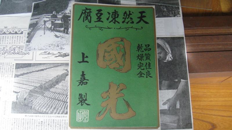 f:id:shimamukwansei:20121229150055j:image:left