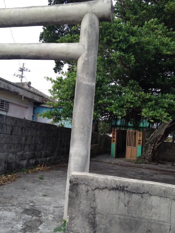 f:id:shimamukwansei:20130116151309j:image