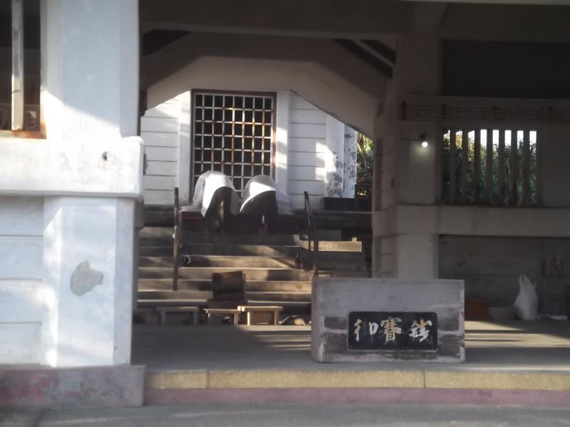 f:id:shimamukwansei:20130127192018j:image