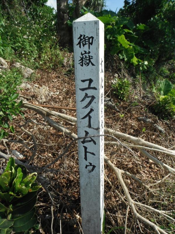 f:id:shimamukwansei:20130130152713j:image
