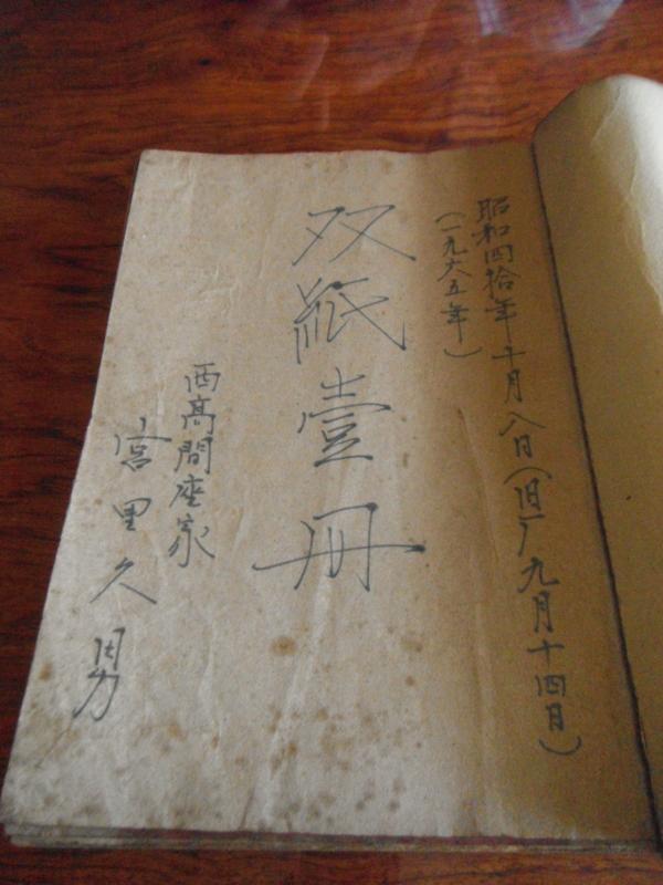 f:id:shimamukwansei:20130130152802j:image