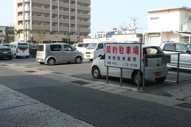 f:id:shimamukwansei:20130130194329j:image