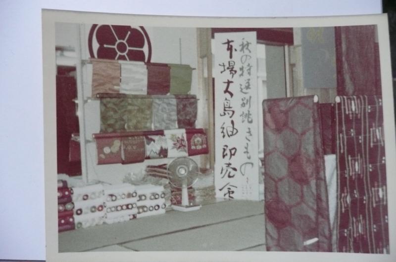 f:id:shimamukwansei:20130130194919j:image