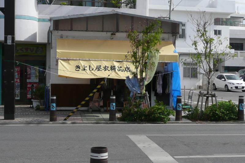 f:id:shimamukwansei:20130130194922j:image