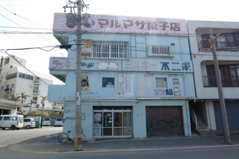 f:id:shimamukwansei:20130131120507j:image