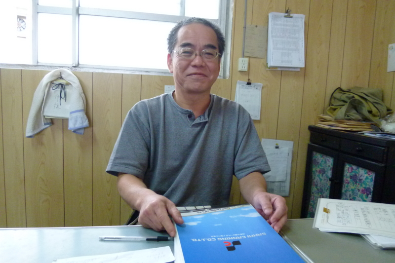f:id:shimamukwansei:20130131131827j:image