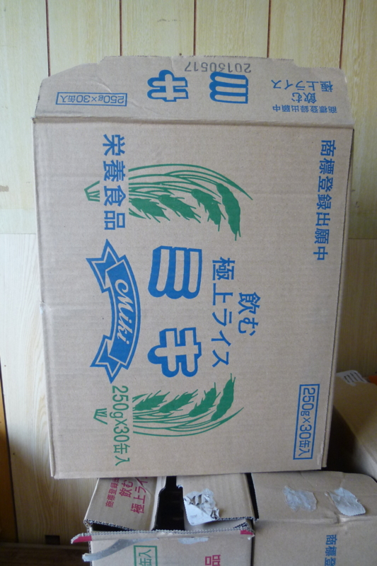 f:id:shimamukwansei:20130131133443j:image