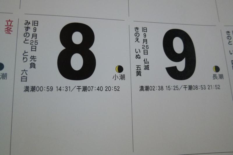 f:id:shimamukwansei:20130131141022j:image