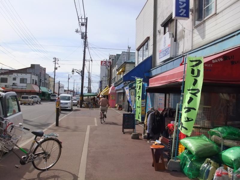f:id:shimamukwansei:20140111151848j:image:left