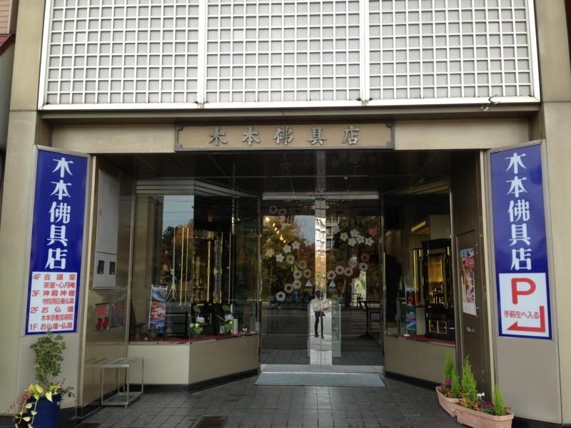 f:id:shimamukwansei:20140118084324j:image:left