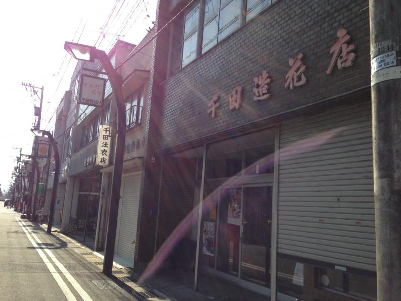 f:id:shimamukwansei:20140118093654j:image:left