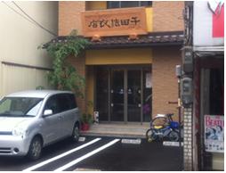 f:id:shimamukwansei:20140118093657p:image