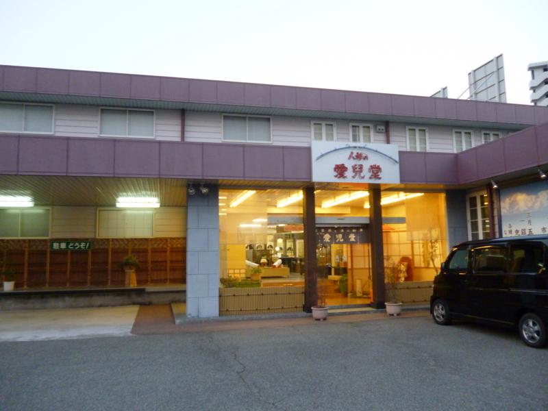f:id:shimamukwansei:20140118105011j:image:left