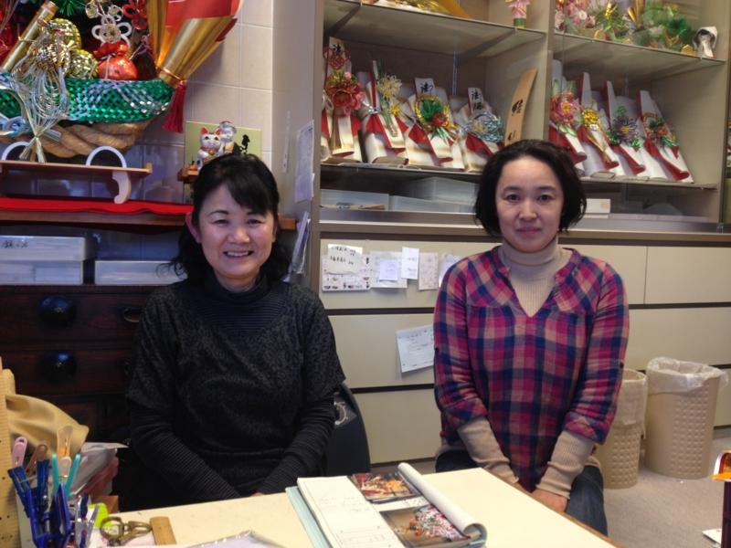 f:id:shimamukwansei:20140119004627j:image:left