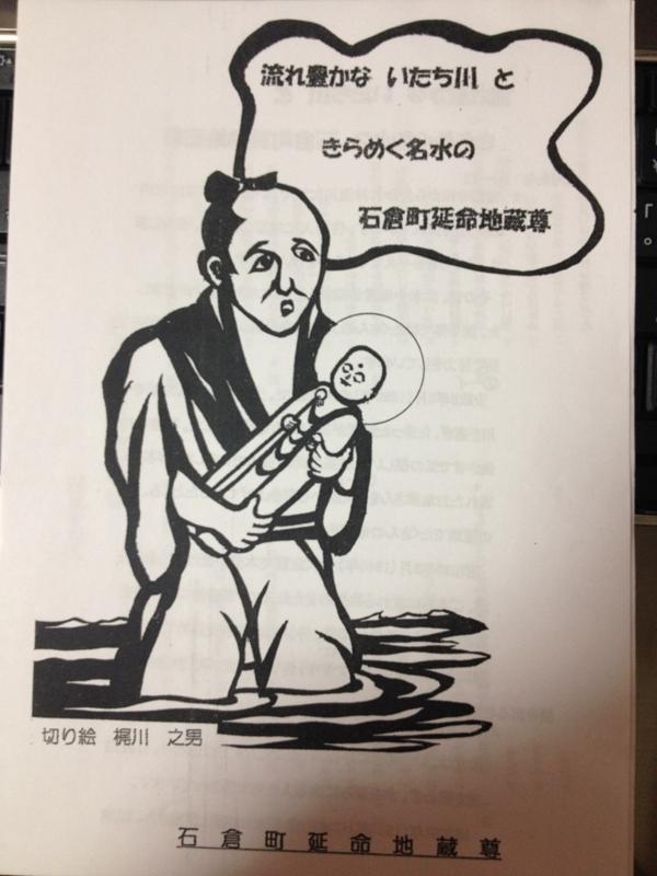 f:id:shimamukwansei:20140119124603j:image:w640