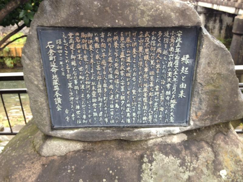 f:id:shimamukwansei:20140119124639j:image:left