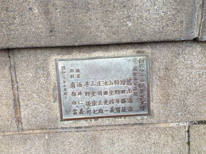 f:id:shimamukwansei:20140119124822j:image:left