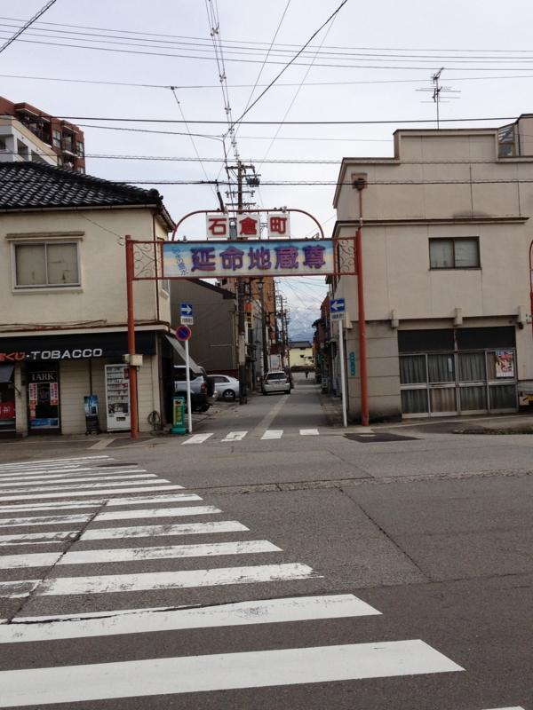 f:id:shimamukwansei:20140119130250j:image:w640:left