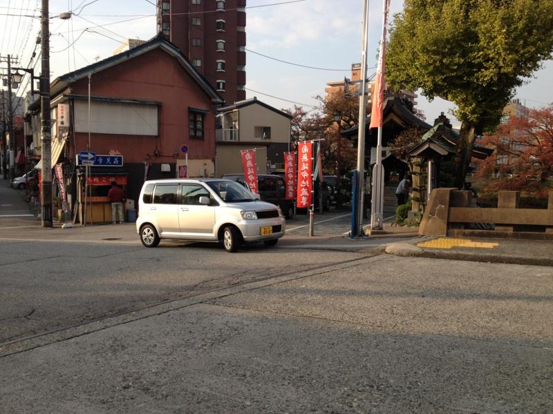 f:id:shimamukwansei:20140119130620j:image:left