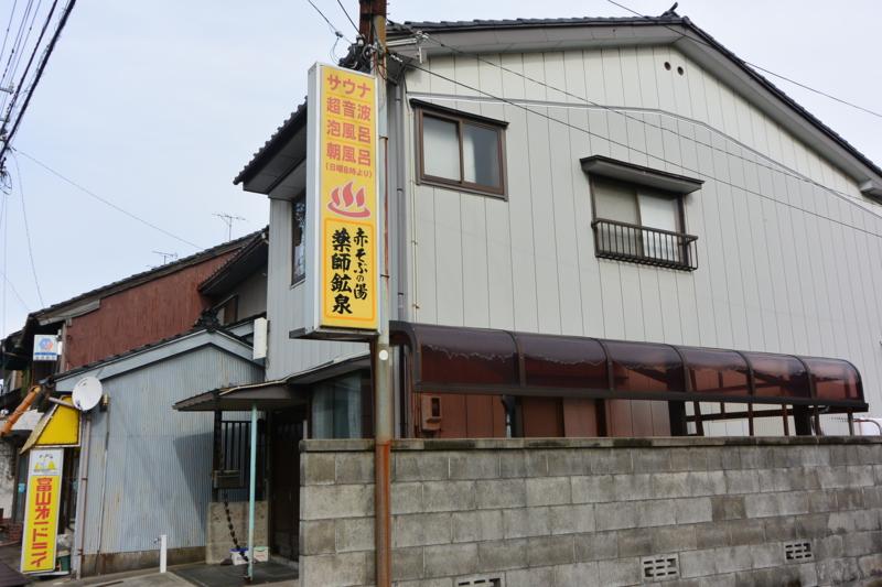 f:id:shimamukwansei:20140119160540j:image:left