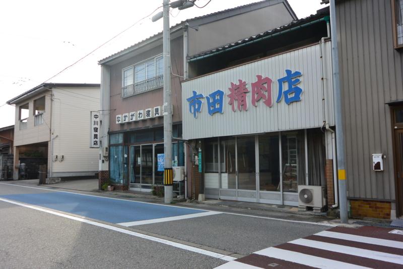 f:id:shimamukwansei:20140119161827j:image:left