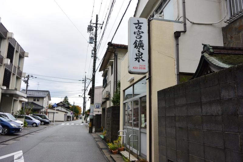 f:id:shimamukwansei:20140119163418j:image:left