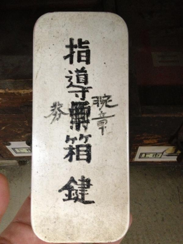 f:id:shimamukwansei:20140121001939j:image:left