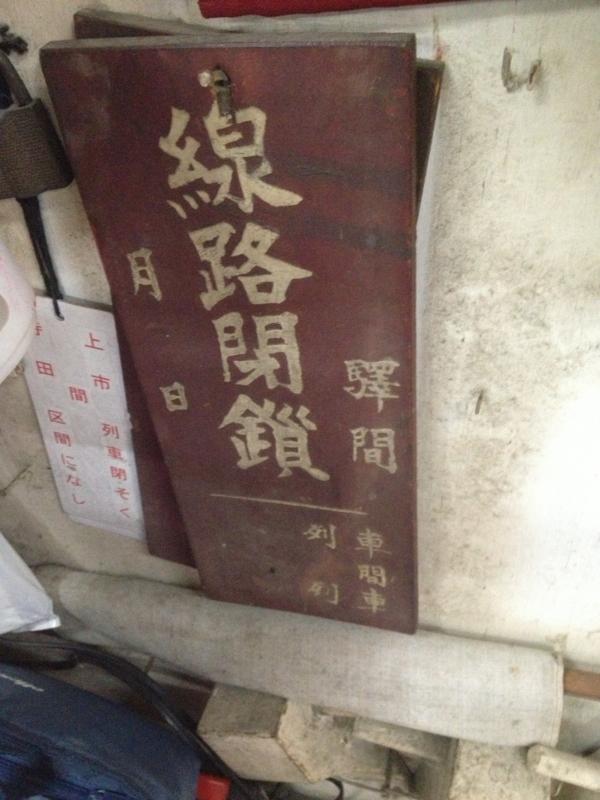 f:id:shimamukwansei:20140121002733j:image:left