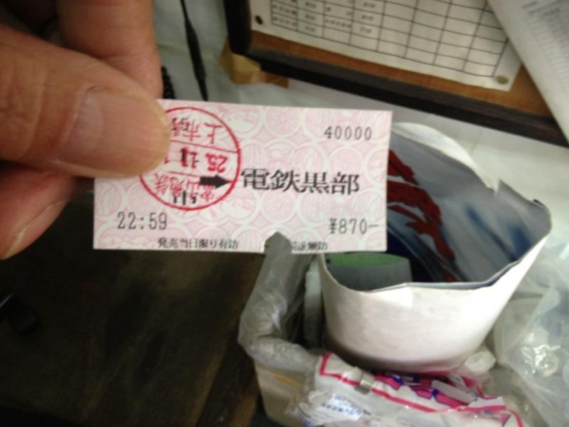 f:id:shimamukwansei:20140121012849j:image:left