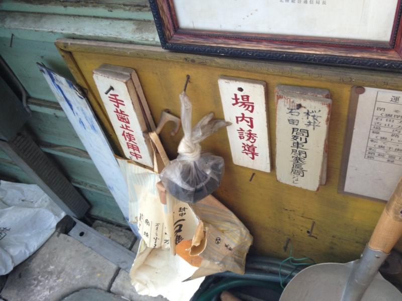 f:id:shimamukwansei:20140121012919j:image:left