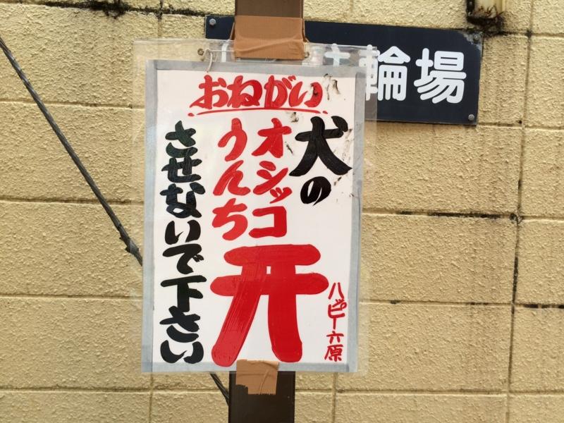 f:id:shimamukwansei:20140730123421j:image