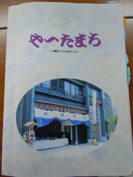 f:id:shimamukwansei:20150301014147j:image