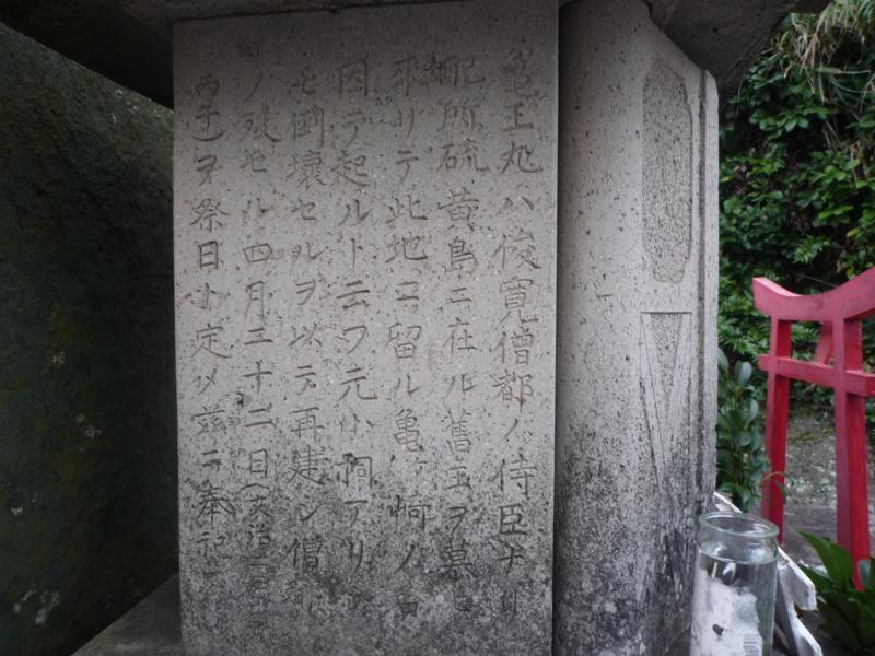 f:id:shimamukwansei:20150305230409j:image