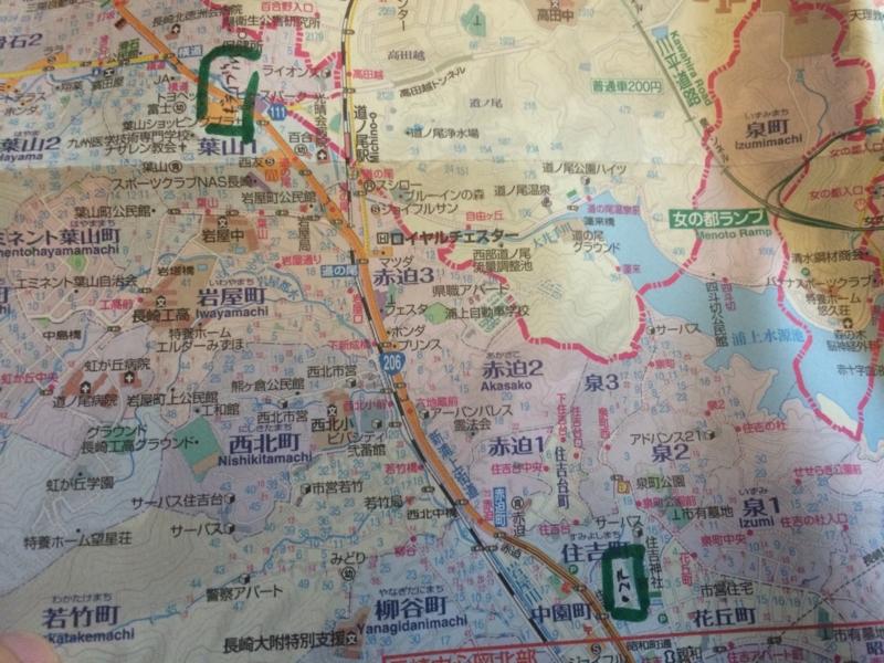 f:id:shimamukwansei:20160124174845j:image:left