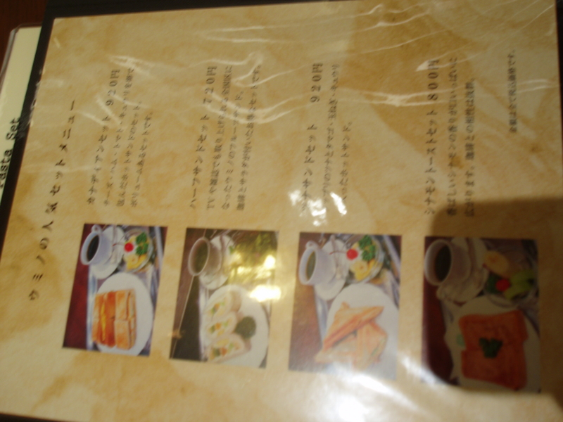f:id:shimamukwansei:20160124181030j:image:left