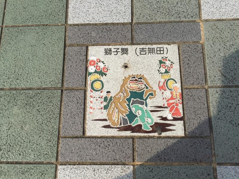 f:id:shimamukwansei:20160216113820j:image:w640