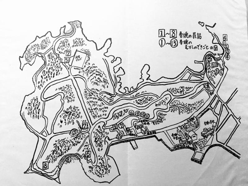 f:id:shimamukwansei:20160218004647j:image:w360