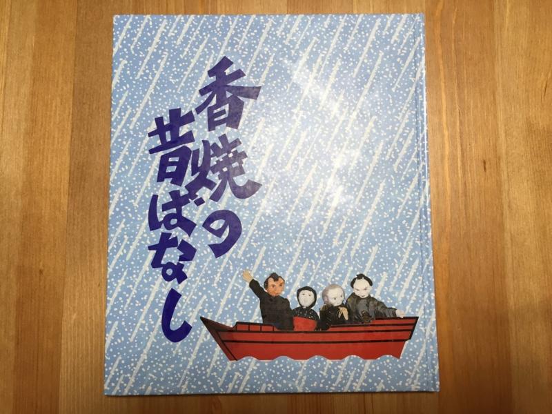 f:id:shimamukwansei:20160218004710j:image:w360