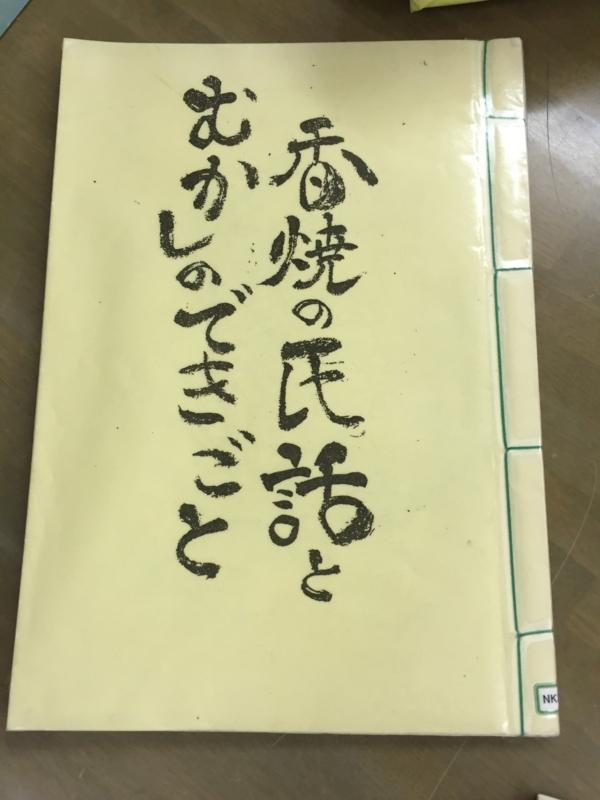 f:id:shimamukwansei:20160218004725j:image:w360