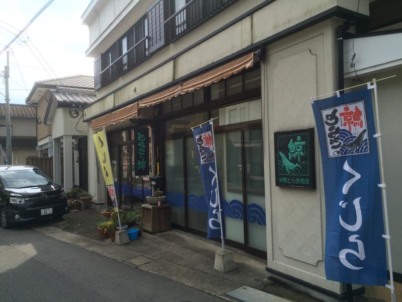 f:id:shimamukwansei:20160219053634j:image:left