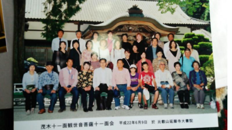 f:id:shimamukwansei:20160220103759j:image:w360