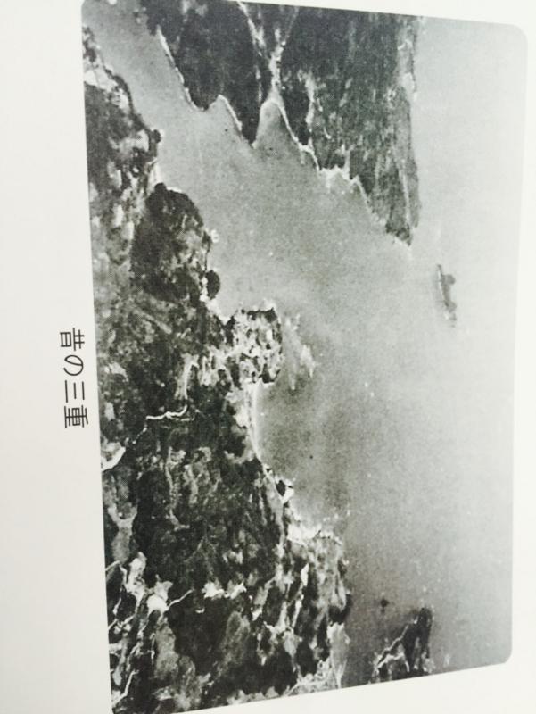 f:id:shimamukwansei:20160221000929j:image:left