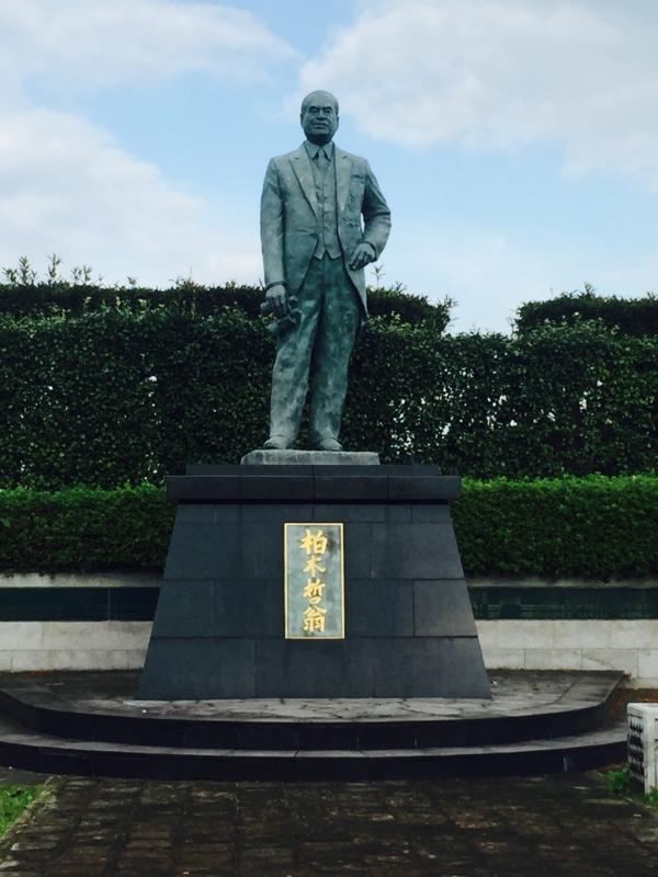f:id:shimamukwansei:20160221000949j:image:left
