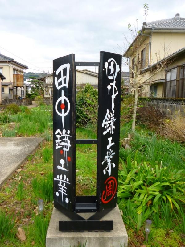 f:id:shimamukwansei:20160221162215j:image:left