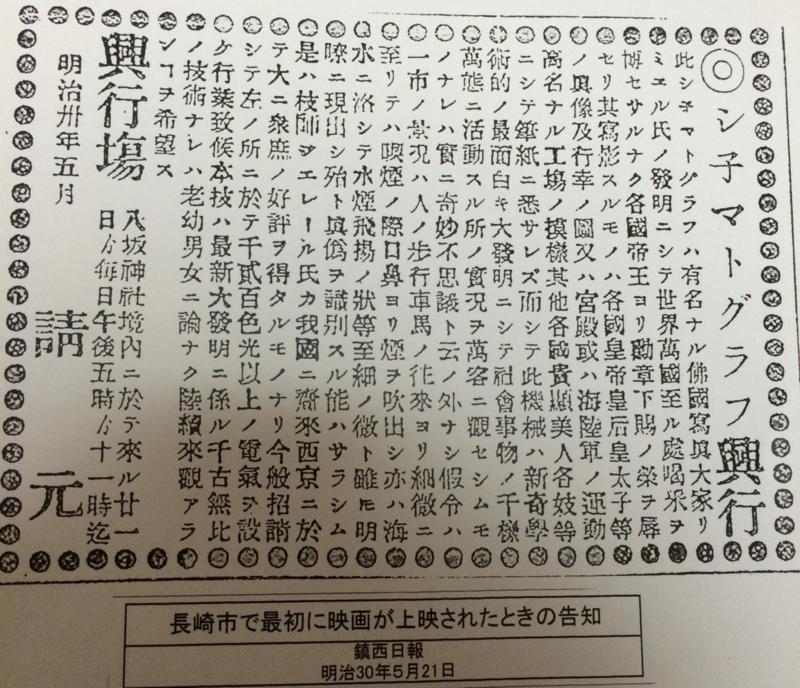 f:id:shimamukwansei:20160223125605p:image:left