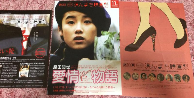 f:id:shimamukwansei:20160223131412p:image:left